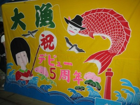 f:id:da-i-su-ki:20090711204904j:image