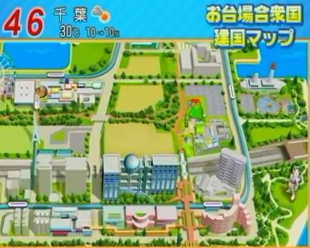 f:id:da-i-su-ki:20090713235519j:image