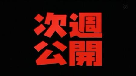 f:id:da-i-su-ki:20090714003801j:image