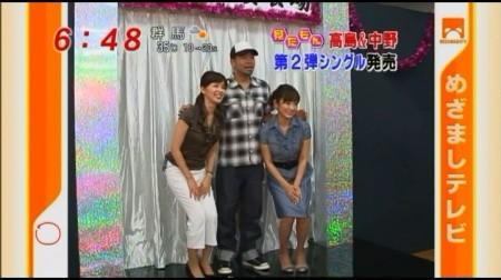 f:id:da-i-su-ki:20090714003804j:image