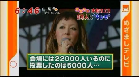 f:id:da-i-su-ki:20090714030527j:image