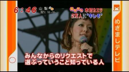 f:id:da-i-su-ki:20090714030529j:image