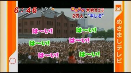 f:id:da-i-su-ki:20090714030530j:image