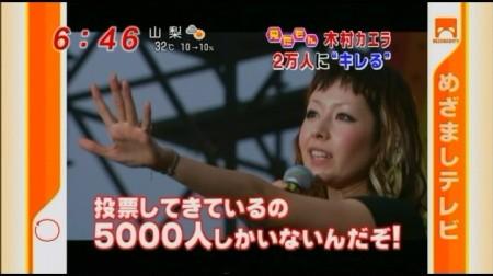 f:id:da-i-su-ki:20090714030533j:image