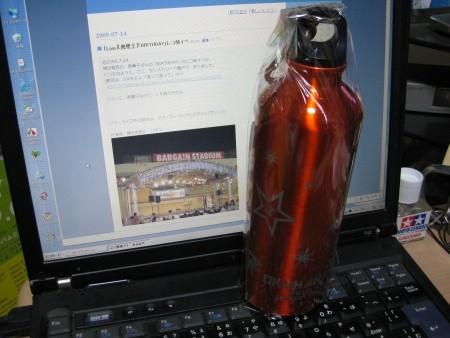 f:id:da-i-su-ki:20090715071704j:image