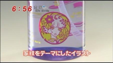 f:id:da-i-su-ki:20090717071746j:image
