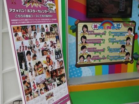 f:id:da-i-su-ki:20090718102240j:image