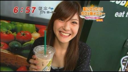 f:id:da-i-su-ki:20090719103048j:image