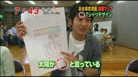 f:id:da-i-su-ki:20090719134441j:image