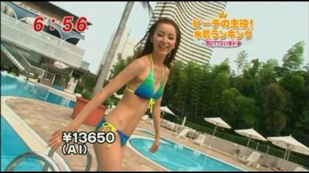 f:id:da-i-su-ki:20090719134508j:image