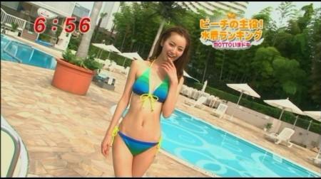 f:id:da-i-su-ki:20090719134510j:image