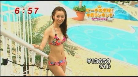 f:id:da-i-su-ki:20090719134511j:image