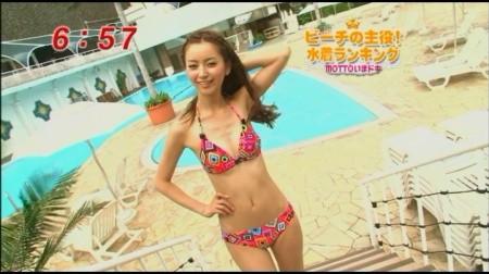 f:id:da-i-su-ki:20090719134512j:image