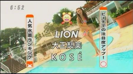f:id:da-i-su-ki:20090719134521j:image