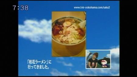 f:id:da-i-su-ki:20090721213743j:image