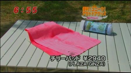 f:id:da-i-su-ki:20090722233852j:image