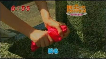 f:id:da-i-su-ki:20090722233853j:image