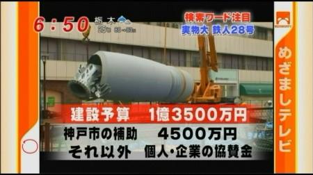 f:id:da-i-su-ki:20090724072052j:image