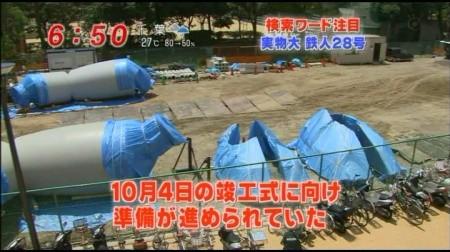 f:id:da-i-su-ki:20090724072055j:image