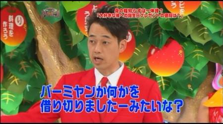 f:id:da-i-su-ki:20090727221312j:image