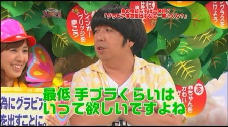 f:id:da-i-su-ki:20090727221319j:image