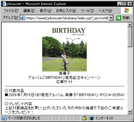 f:id:da-i-su-ki:20090728061652p:image