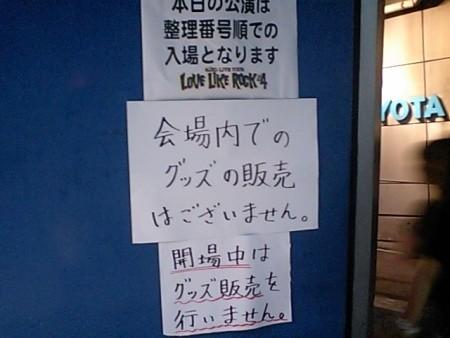f:id:da-i-su-ki:20090729191315j:image