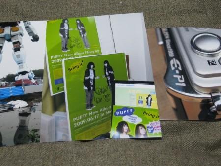 f:id:da-i-su-ki:20090802202910j:image