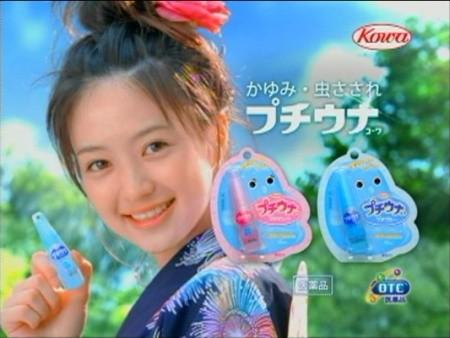 f:id:da-i-su-ki:20090803203738j:image
