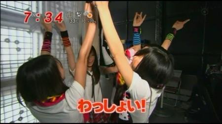 f:id:da-i-su-ki:20090803225752j:image