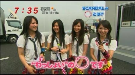 f:id:da-i-su-ki:20090803225806j:image