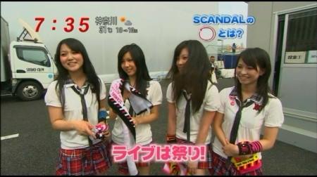 f:id:da-i-su-ki:20090803225807j:image