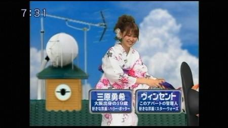f:id:da-i-su-ki:20090806220904j:image