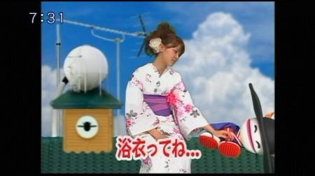 f:id:da-i-su-ki:20090806220905j:image