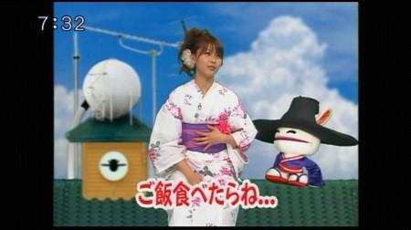 f:id:da-i-su-ki:20090806220907j:image