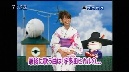 f:id:da-i-su-ki:20090806220910j:image