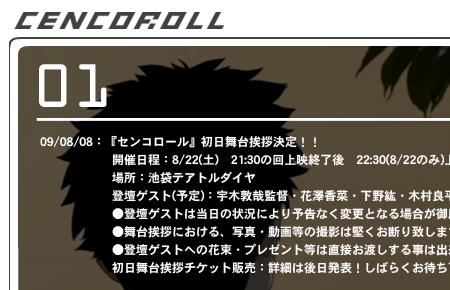 f:id:da-i-su-ki:20090808190145p:image