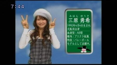 f:id:da-i-su-ki:20090809214143j:image