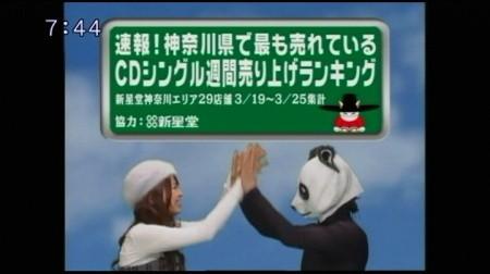 f:id:da-i-su-ki:20090809214144j:image
