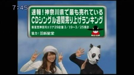 f:id:da-i-su-ki:20090809214145j:image