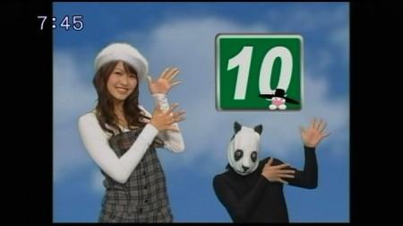 f:id:da-i-su-ki:20090809214146j:image