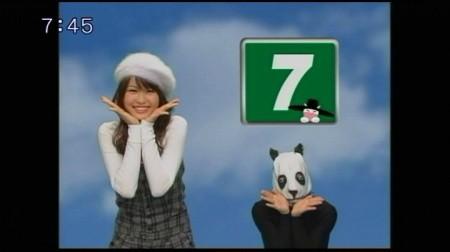 f:id:da-i-su-ki:20090809214149j:image