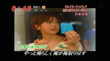 f:id:da-i-su-ki:20090815113741j:image