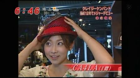 f:id:da-i-su-ki:20090815113746j:image