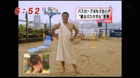 f:id:da-i-su-ki:20090815113748j:image