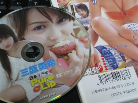 f:id:da-i-su-ki:20090816235845j:image