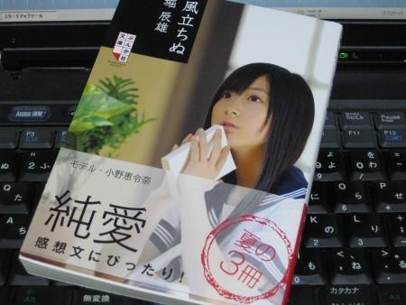 f:id:da-i-su-ki:20090817173240j:image