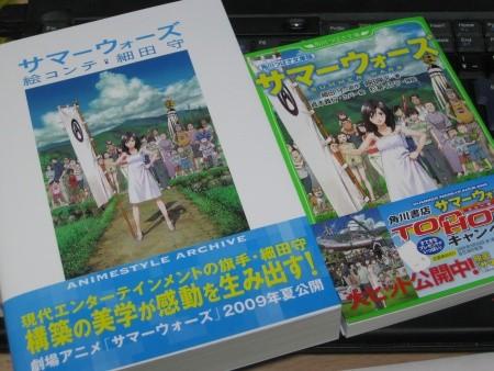 f:id:da-i-su-ki:20090817173655j:image