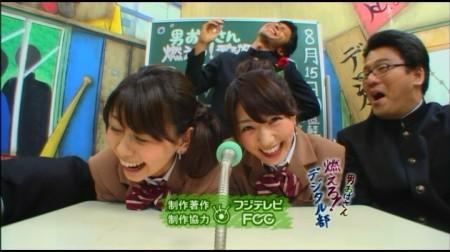 f:id:da-i-su-ki:20090817184139j:image