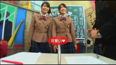 f:id:da-i-su-ki:20090817184141j:image